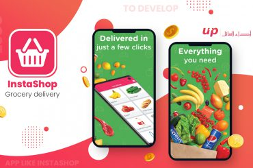 Cost to build grocery delivery app such as Instashop