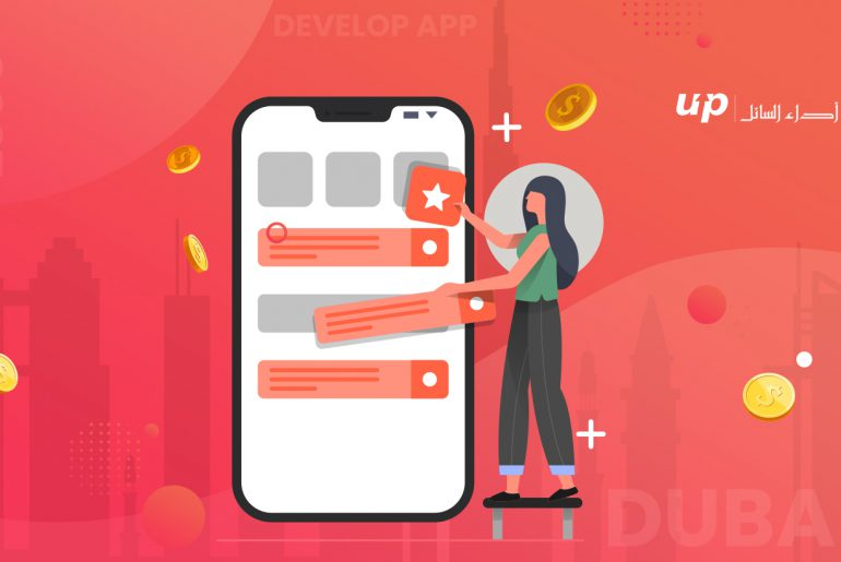 How Much does it Cost to Create an App in Dubai