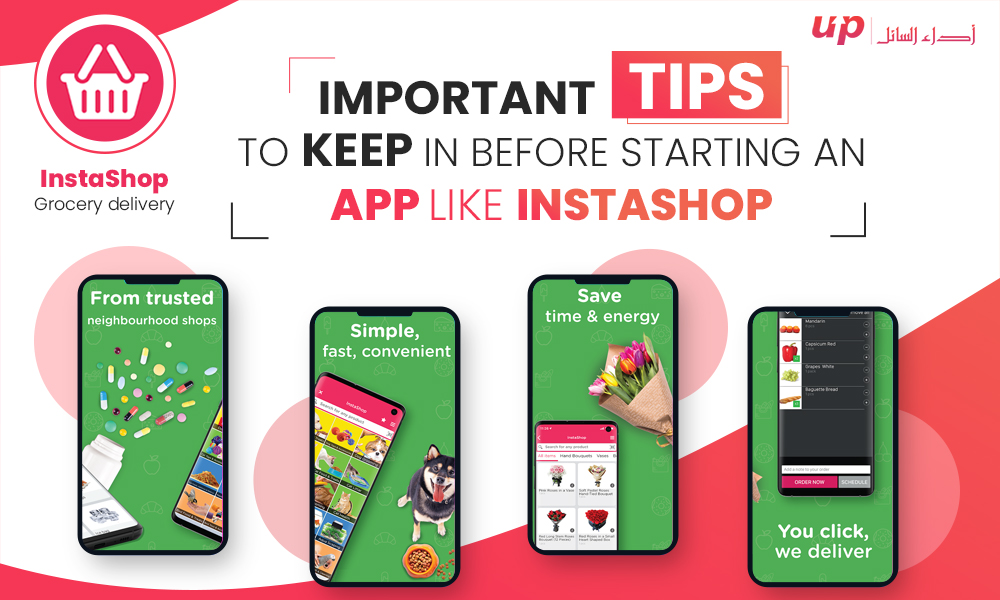 Important Tips before Starting an app Like Instashop: