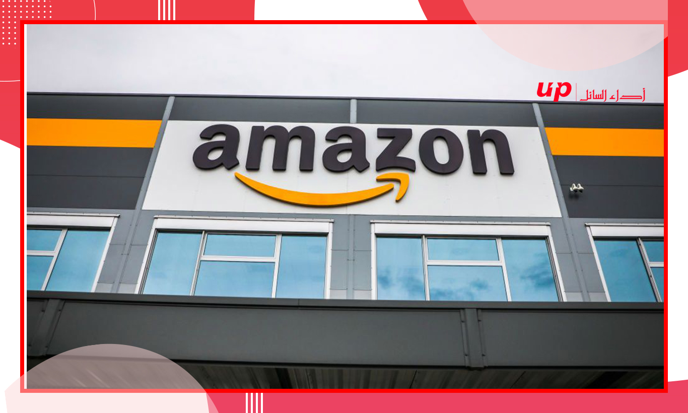 Amazon Now Monitors Third-Party Sellers