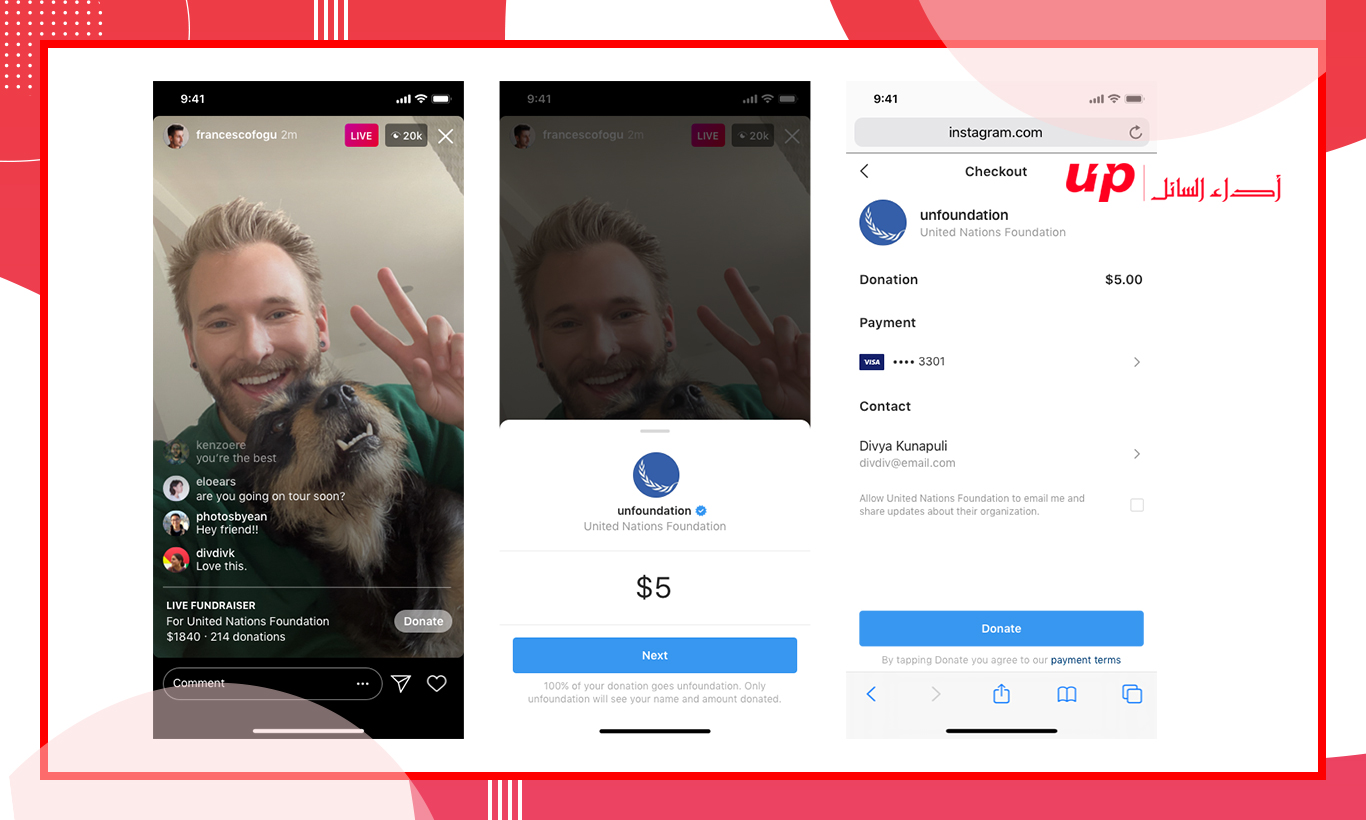 Instagram allows Users to Raise Fund