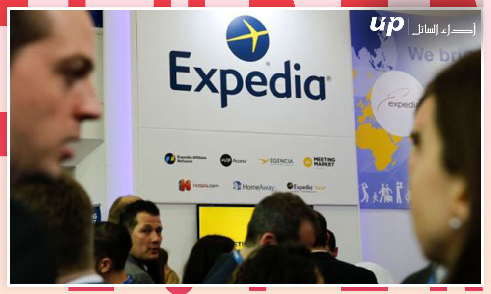 Expedia Lifts $3.2B to ride out epidemic