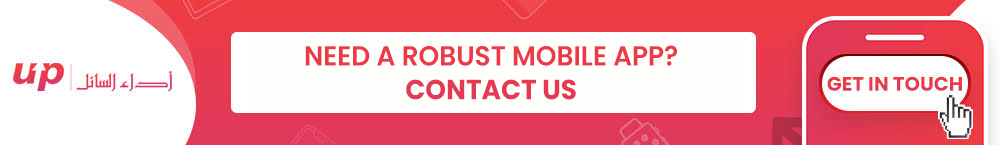 Need a robust mobile app? Contact us