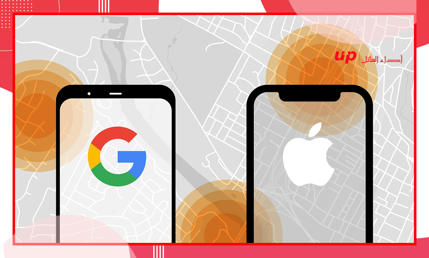 Apple and Google Release Exposure