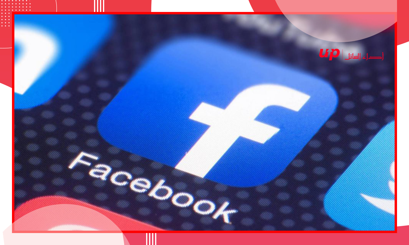 Facebook to Expand its COVID-19 Community Help Hub