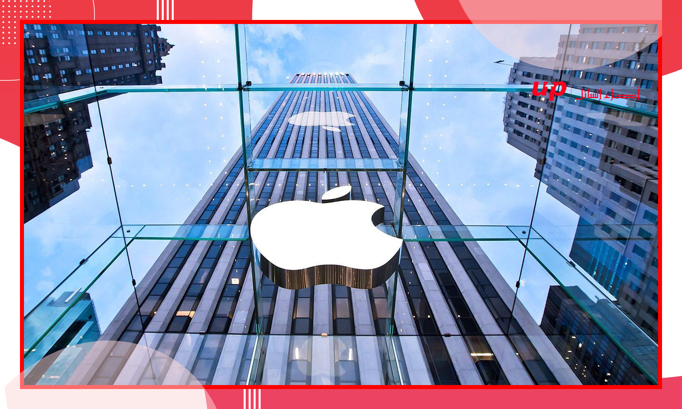 Apple's market services exceed all-time highs