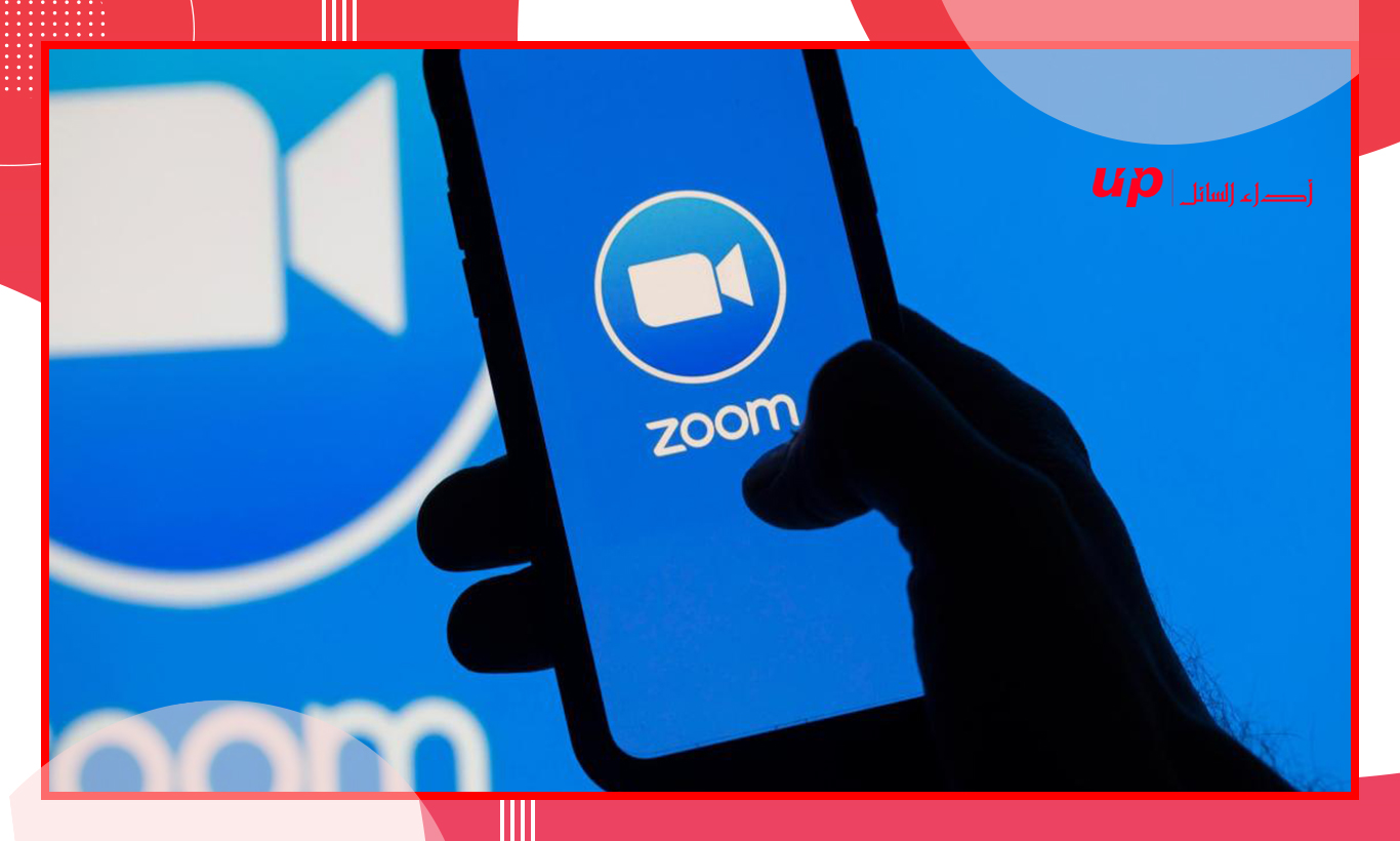 Zoom Came Out With Most Number of Downloads