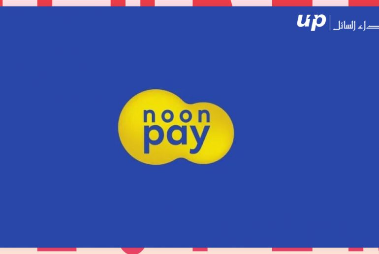 noon pay news