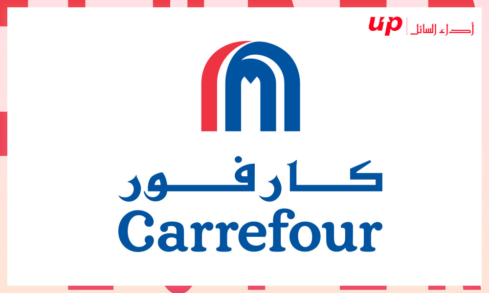 MAF Carrefour mobile app rolls out Mobile Scan&Go feature for Carrefour in-store shoppers