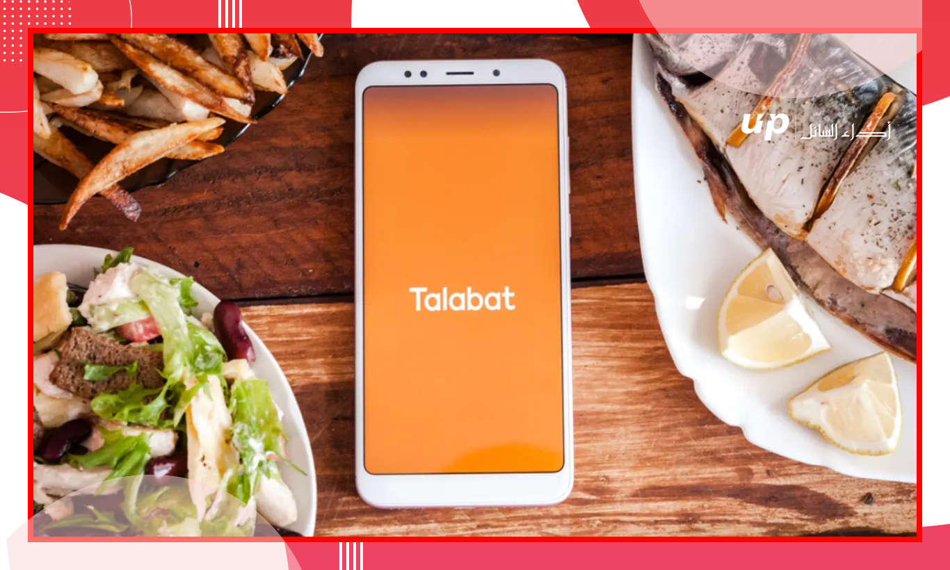 Talabat food & grocery delivery app now on Huawei AppGallery