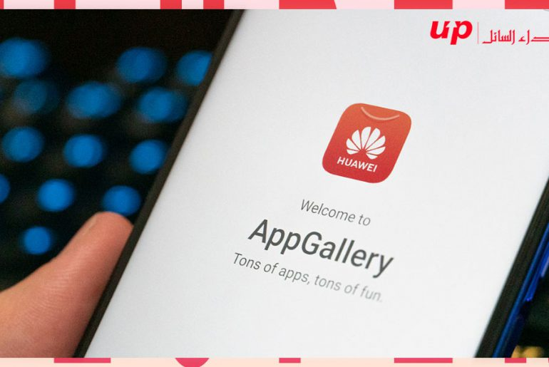 UAE's FAB mobile banking application now finally joins the Huawei AppGallery