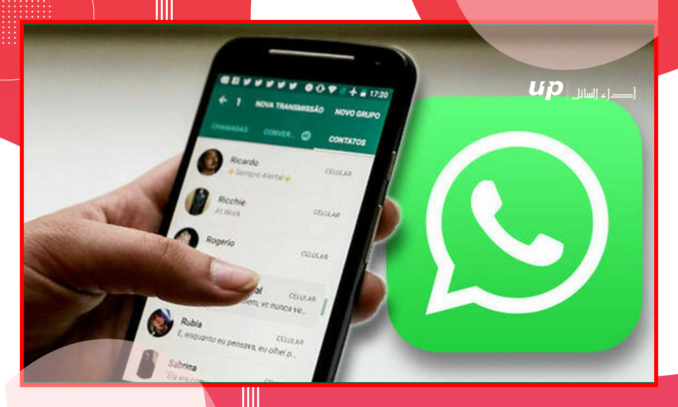 WhatsApp to withdraw support from select iOS, Android phone in 2021