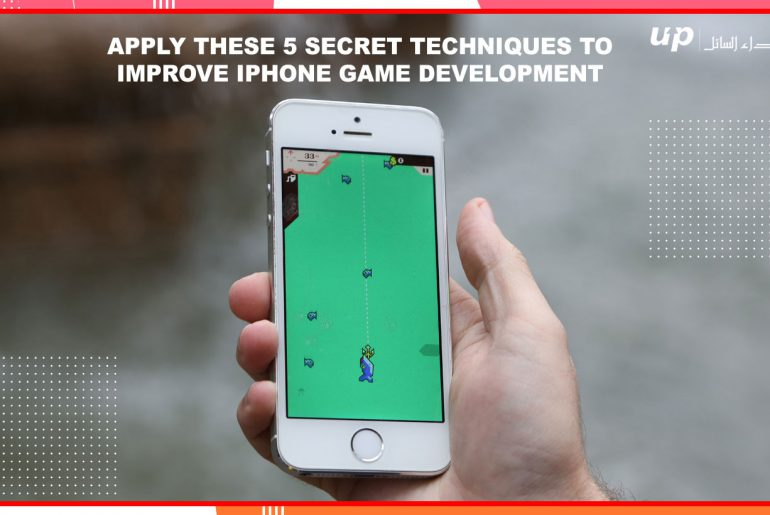 Apply These 5 Secret Techniques To Improve Iphone Game Development