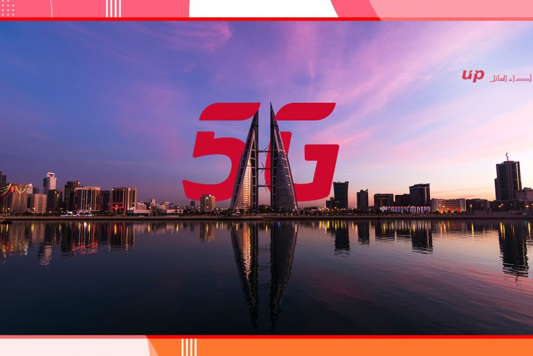5G network coverage