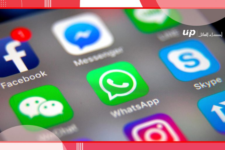 UAE telecom authority issues WhatsApp alert for users