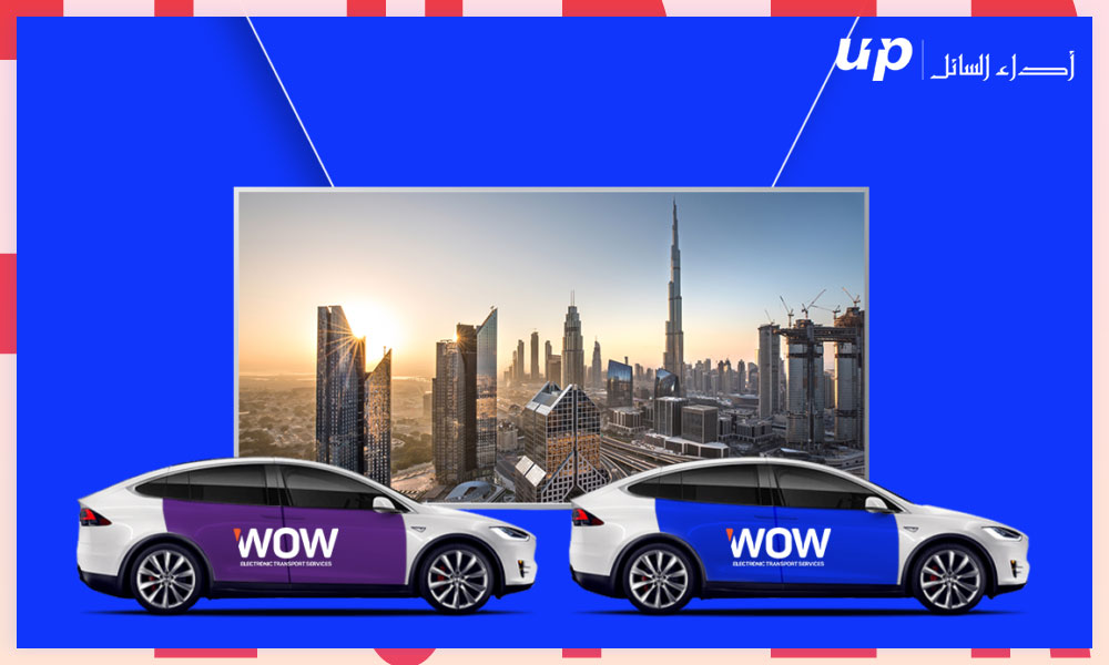 Wow cars to offer e-transport services in the UAE
