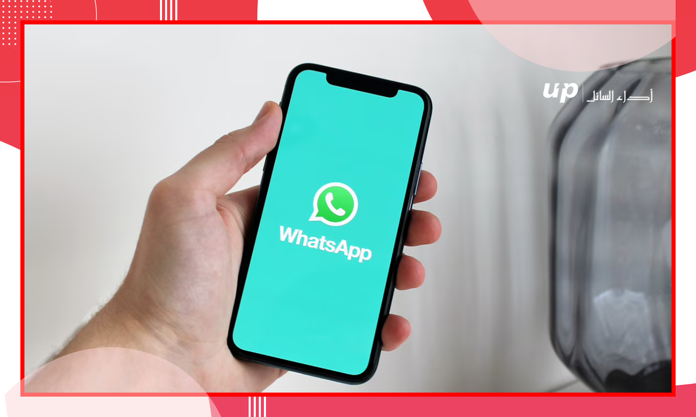 What is the Consequence for Users Who don't go with WhatsApp's New Privacy