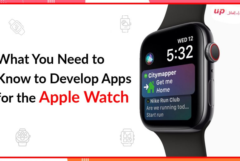 What You Need to Know to Develop Apps for the Apple Watch