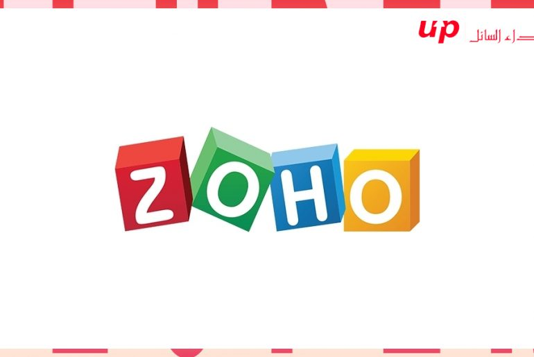 Zoho the International Technology Company Planning to Expand its Routes in MEA
