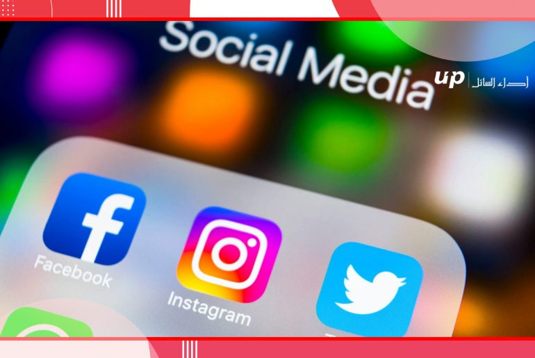 A Survey Report Presents UAE users have More than 10 social Media Accounts