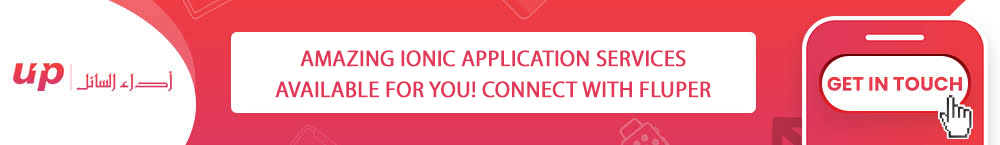 Amazing Application Services