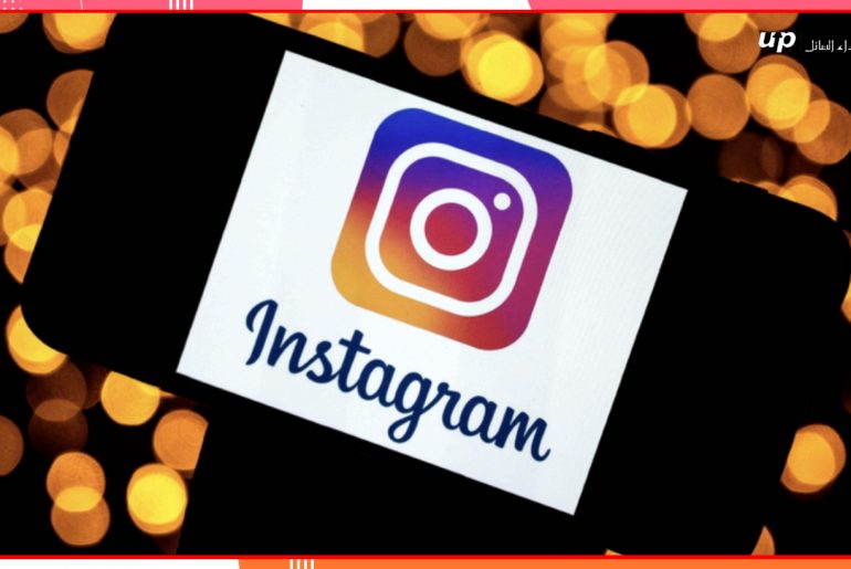 Abusive DMs Filter Out Automatically With The Latest Instagram Feature