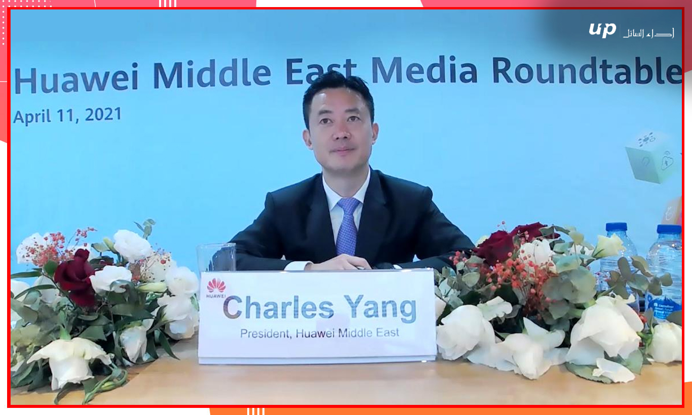 Huawei Observes Comprehensive Potential to Help UAE's Digital Economy Journey
