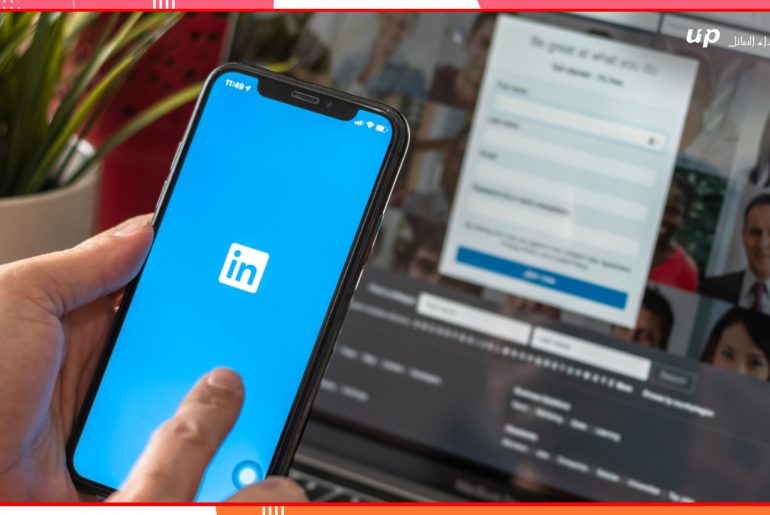 LinkedIn Declares Data Breach of Greater Than 500 Million Users -FI