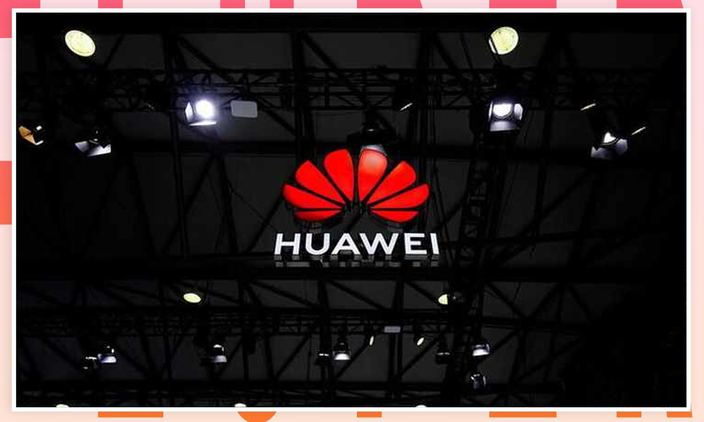 Huawei Offers UAE Consumers a 'Super' Ability with Brand New Devices