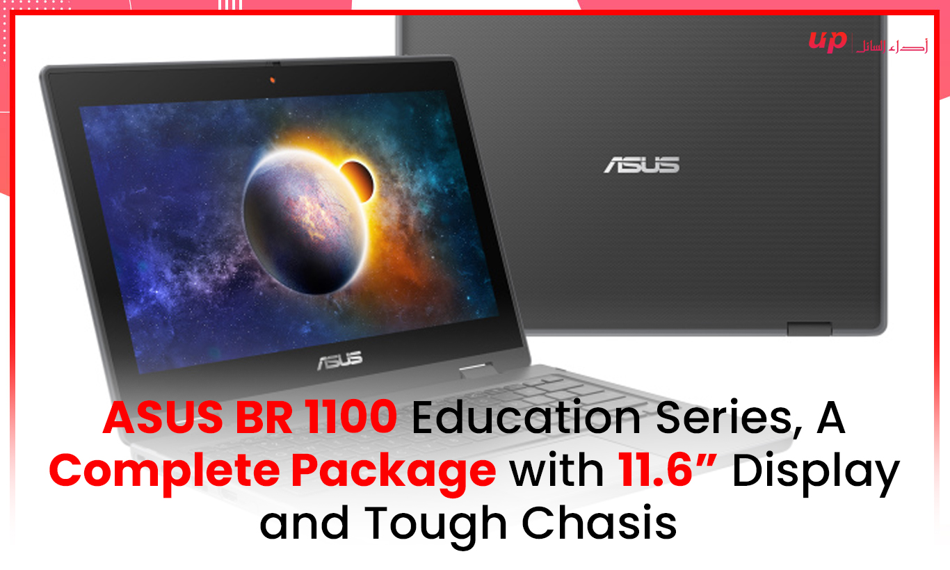 """ASUS BR 1100 Education Series, A Complete Package with 11.6"""" Display and Tough Chasis"""