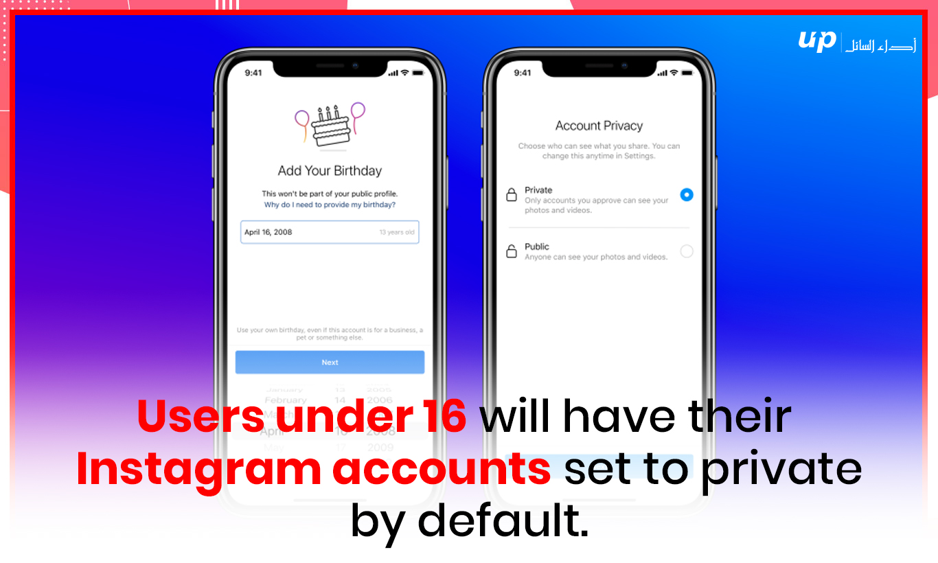 Instagram is soon going to make your account private if you are under 16 and will restrict ads
