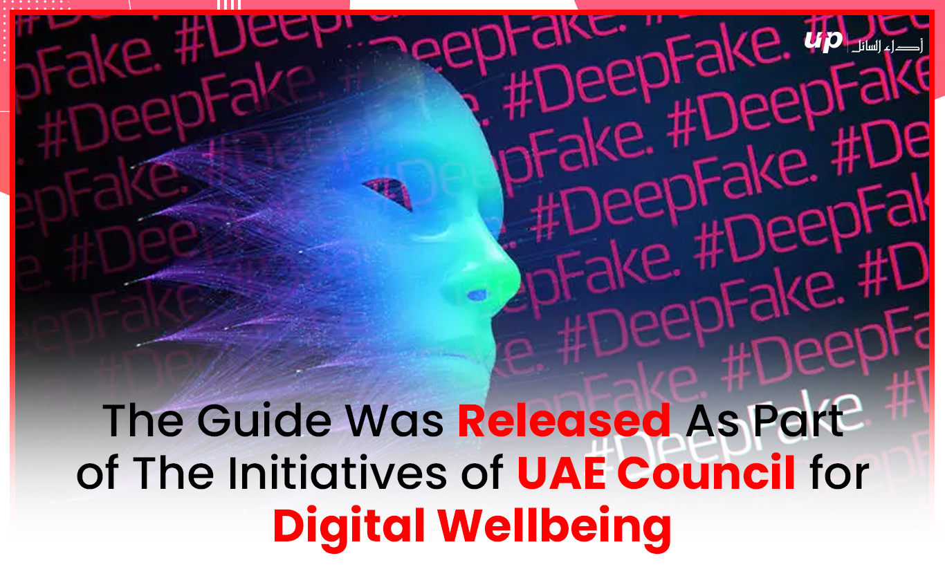 The Guide Was Released As Part of The Initiatives of UAE Council for Digital Wellbeing