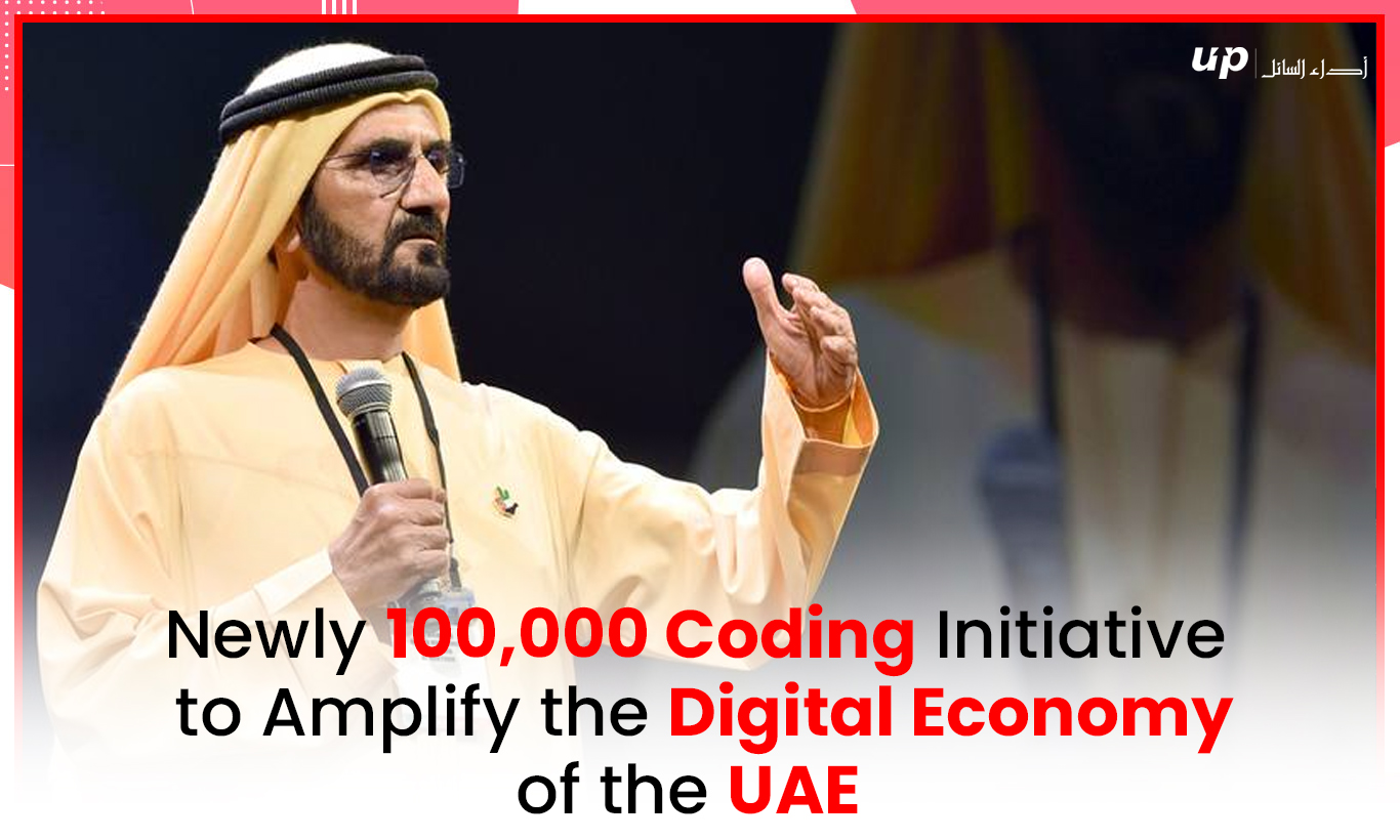 Newly 100,000 Coding Initiative to Amplify the Digital Economy of the UAE
