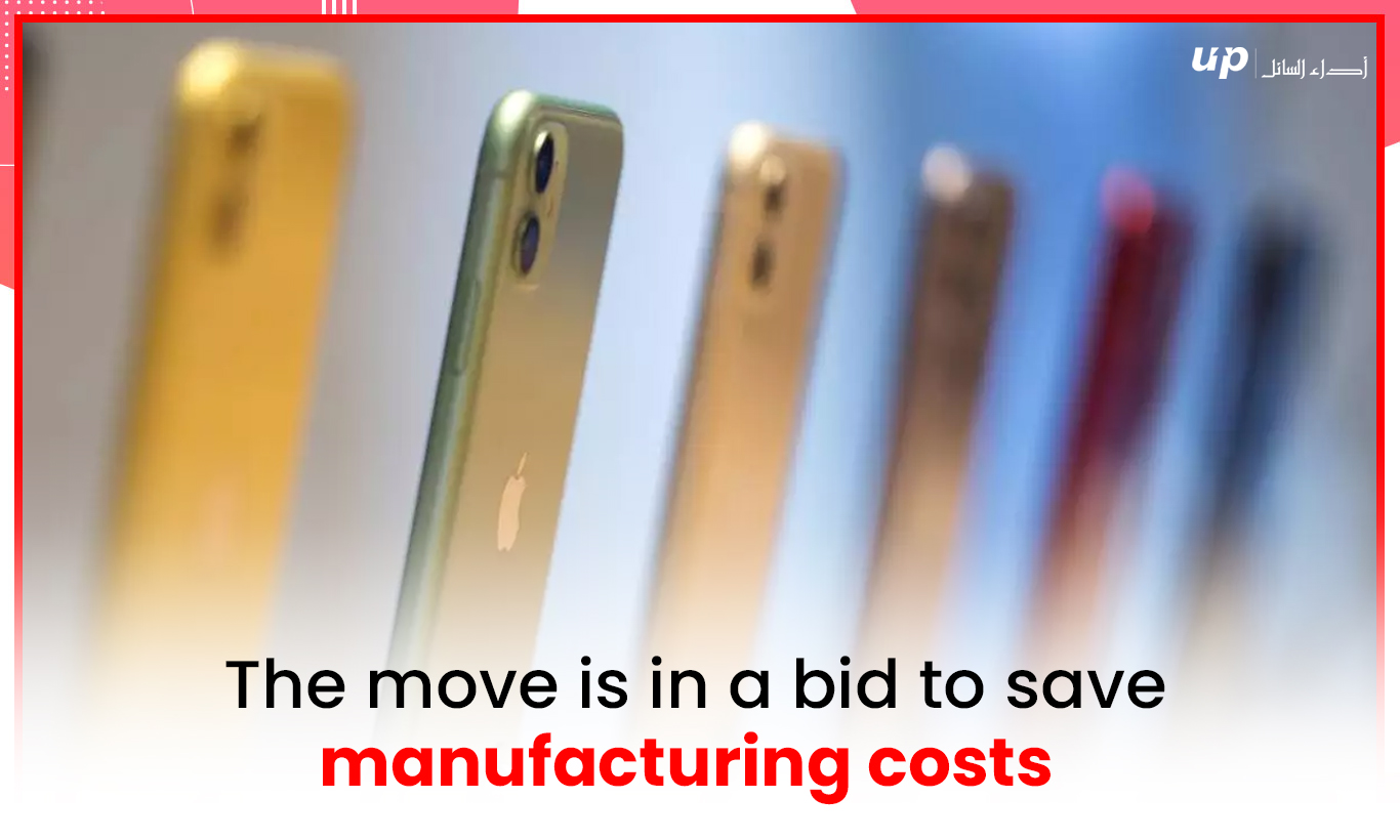 The move is in a bid to save manufacturing costs