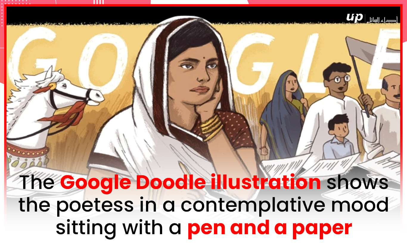 The Google Doodle illustration shows the poetess in a contemplative mood sitting with a pen and a paper