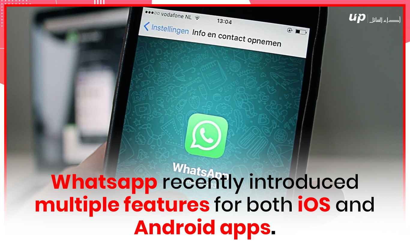 Whatsapp recently introduced multiple features for both iOS and Android apps.