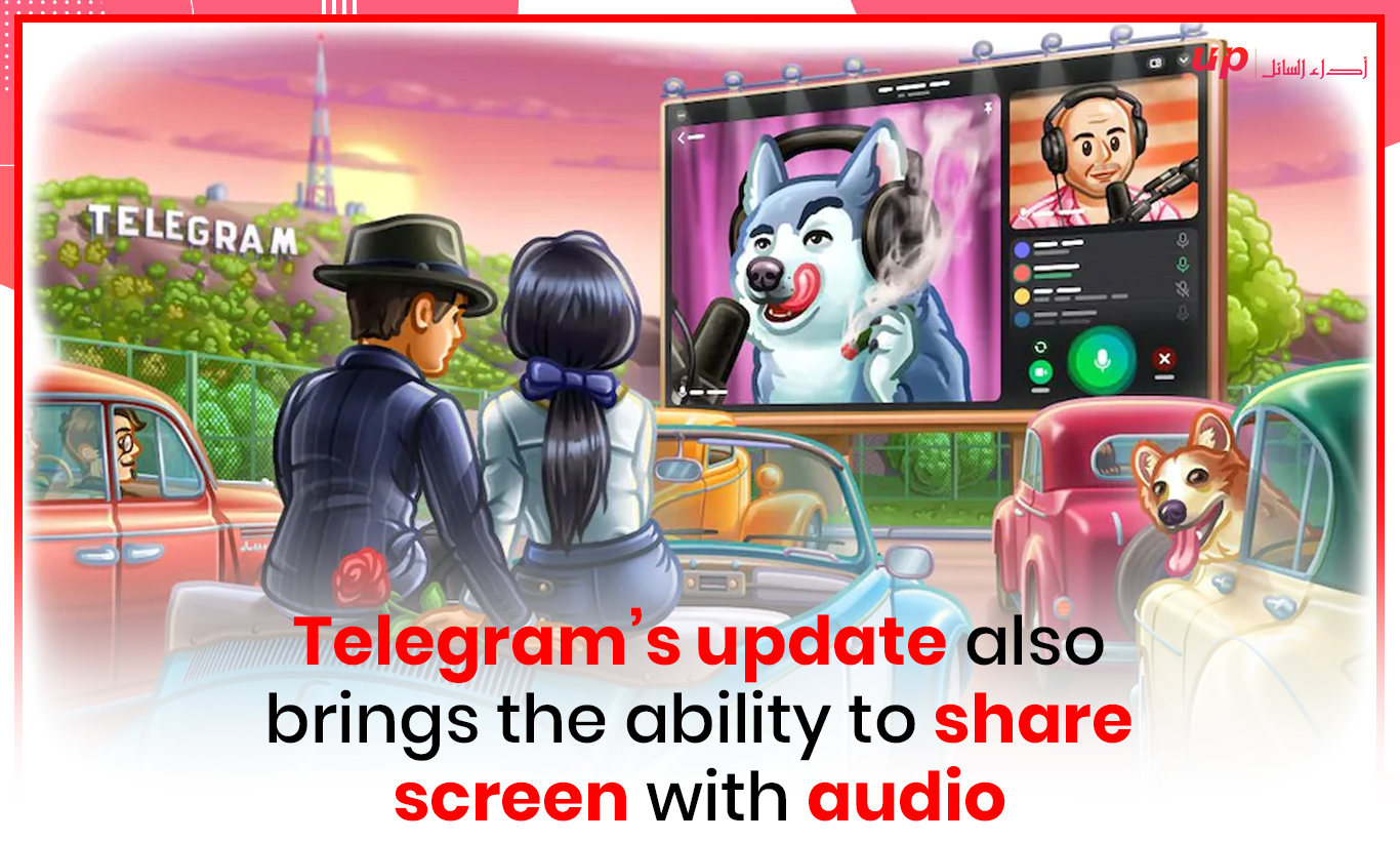 Telegram's update also brings the ability to share screen with audio