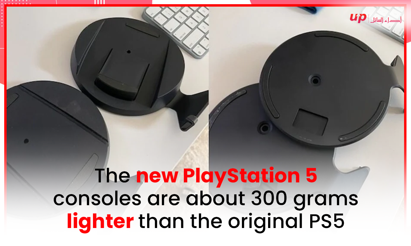The new PlayStation 5 consoles are about 300 grams lighter than the original PS5.