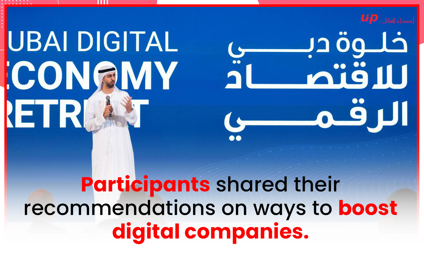 Participants shared their recommendations on ways to boost digital companies.