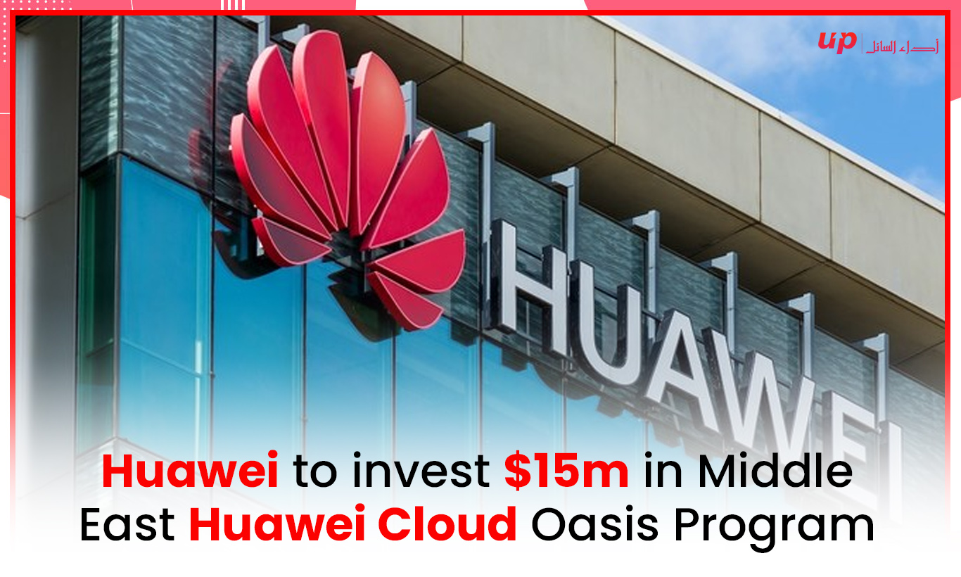 Huawei aims to nurture a localized, innovative cloud ecosystem in all the markets
