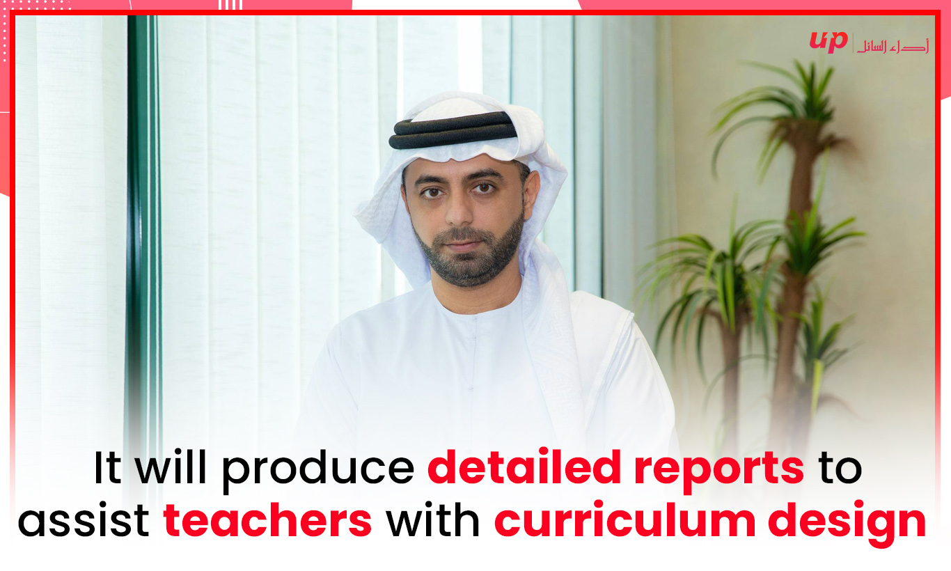It will produce detailed reports to assist teachers with curriculum design