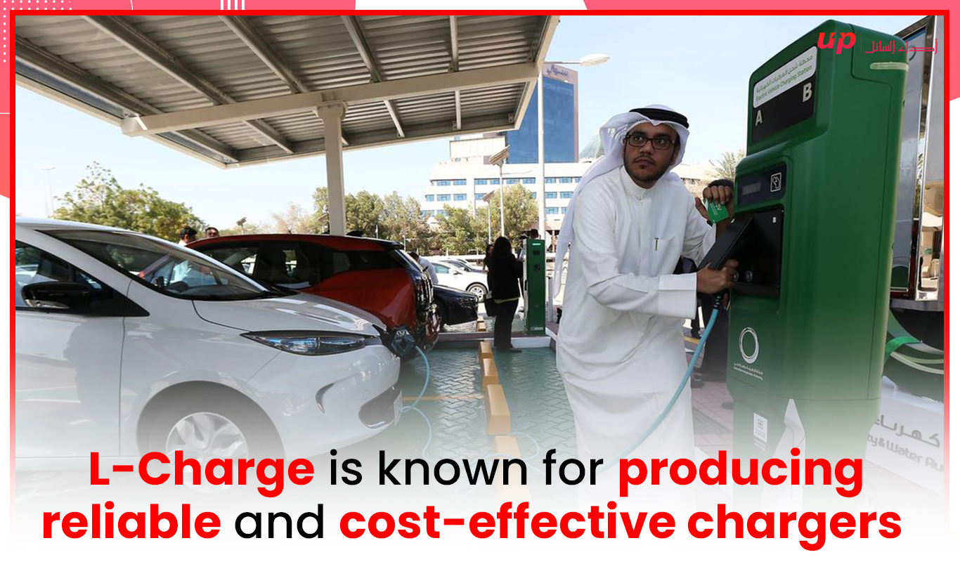 L-Charge is known for producing reliable and cost-effective chargers