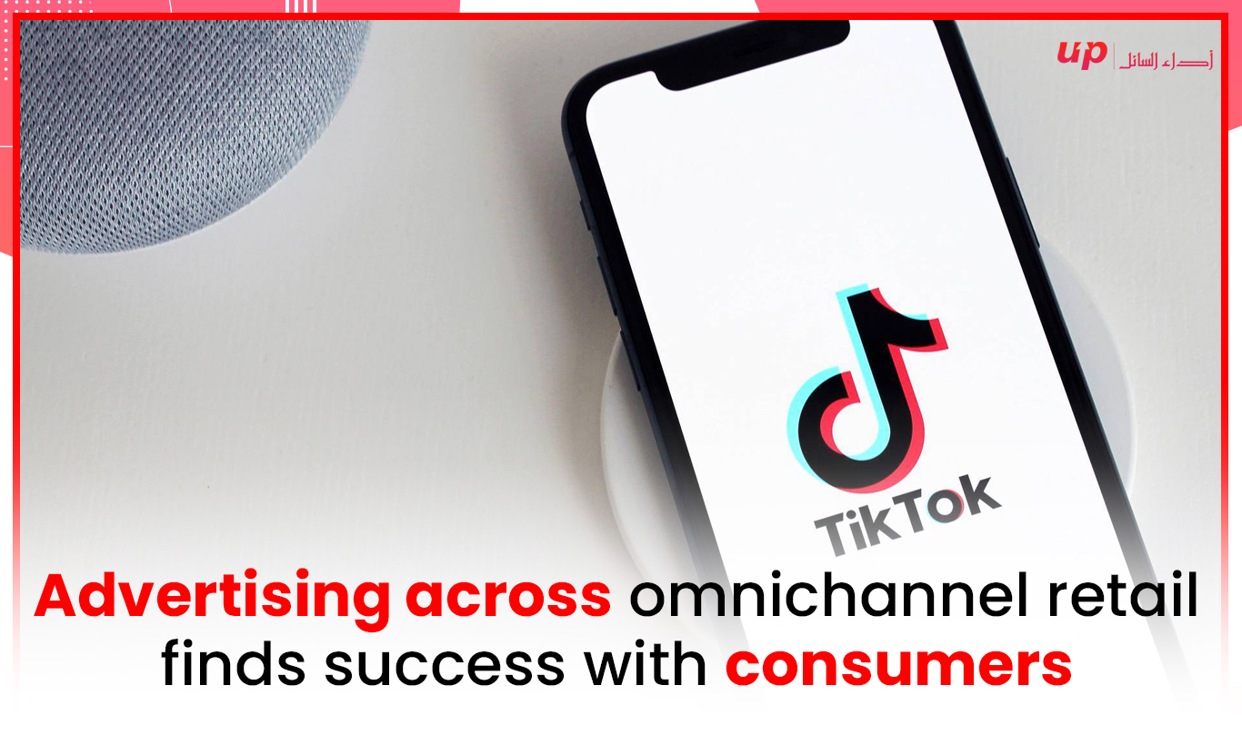 Advertising across omnichannel retail finds success with consumers