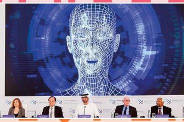 How Artificial Intelligence will help smoothen UAE government operations