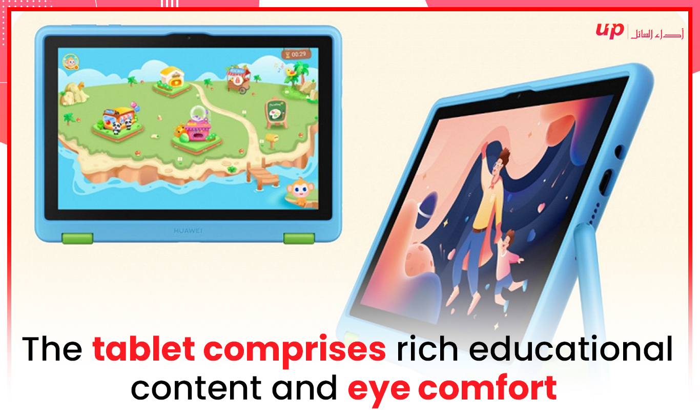 The tablet comprises rich educational content and eye comfort