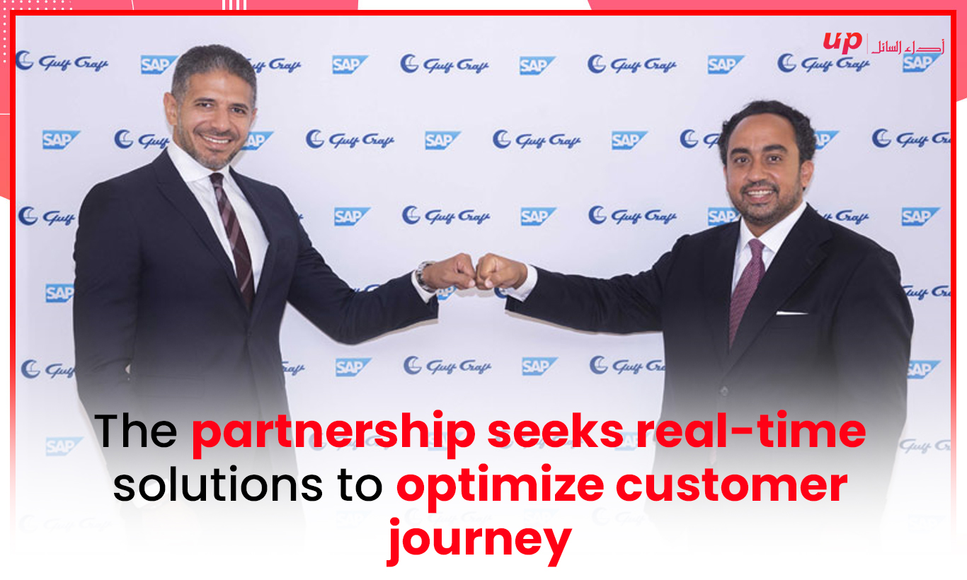 The partnership seeks real-time solutions to optimize customer journey