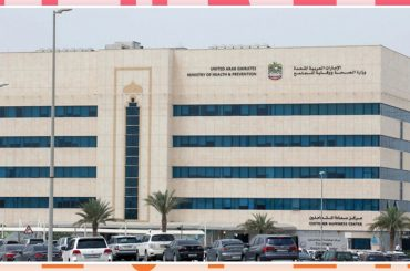 UAE Nationals can now get birth certificates via WhatsApp