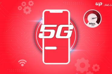5G Impact on the Future of Mobile App Development
